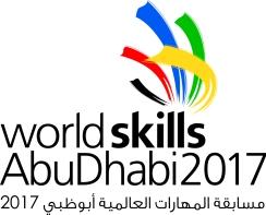 AbuDhabi2017_logo_gross
